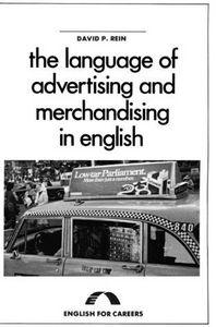 Language advertising merchandising eng