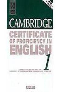 Cambridge certi.proficiency eng.1 st