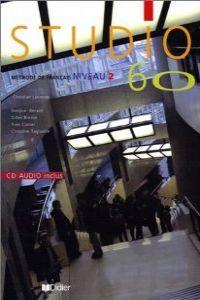 Studio 60 2 eleve