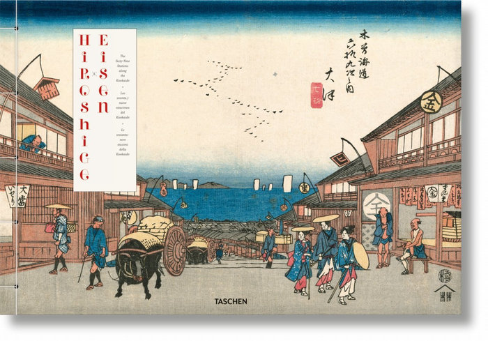 Hiroshige eisen the sixty nine stations along the kisoka
