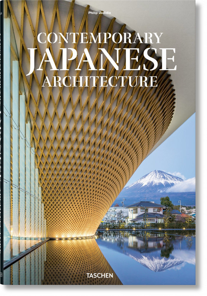 Contemporary japanese architecture