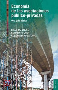 Economia de las asociaciones publico privadas