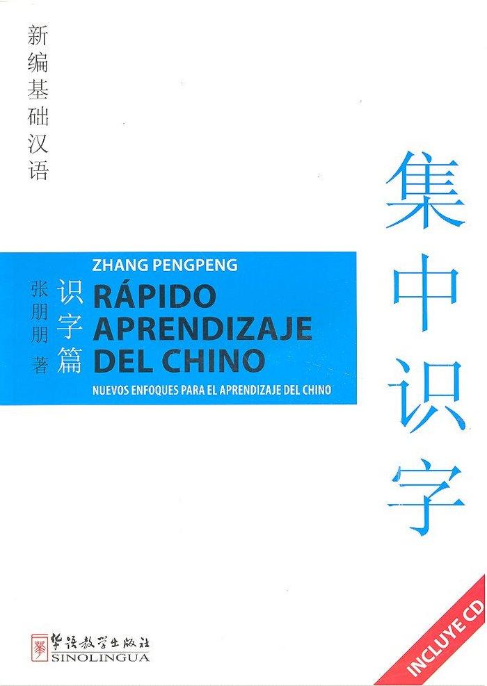 Rapido aprendizaje del chino (con cd)