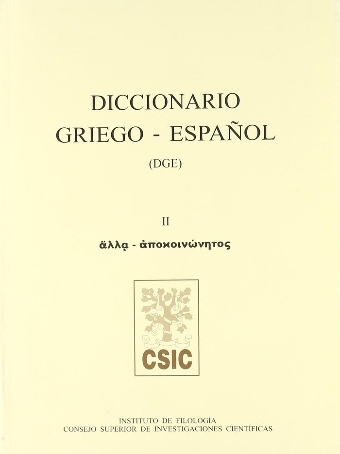 Dic.griego español ii