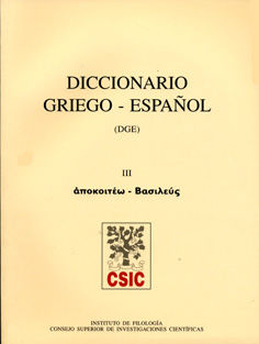 Dic.griego español iii rtca