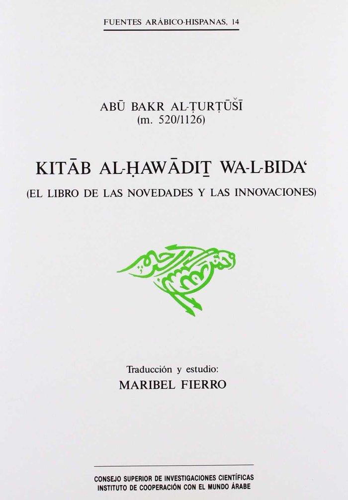 Kitab al hawadit wa l bida libro de novedades e innovaciones