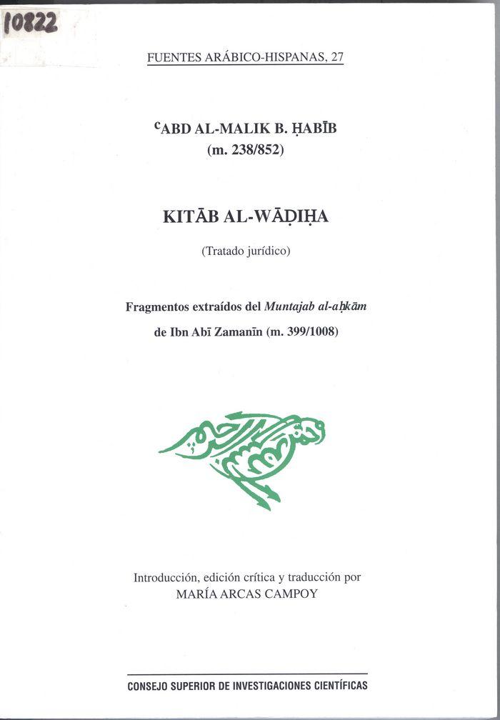 Kitab al-wadiha (tratado juridico)