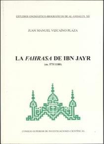 Estudios onomastico-biograficos de al-andalus. vol. xii. la