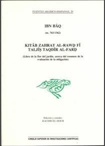 Kitab zaharta al rawd fitaljis tajis taqdir al-fard libro f