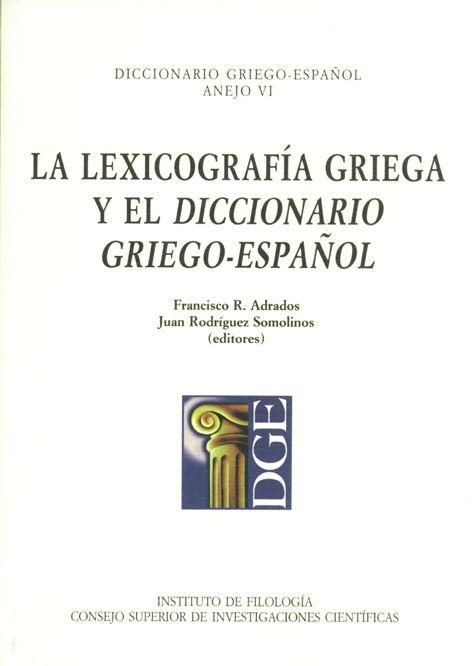 Lexicografia griega y el diccionario griego español