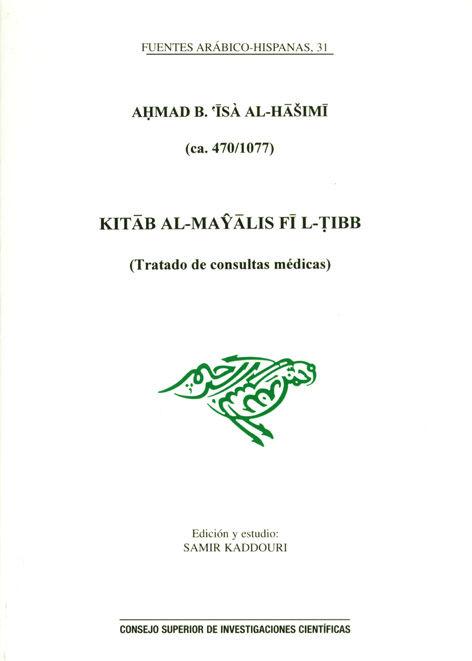 Tratado de consultas medicas kitab al-mayalis fi l-tibb