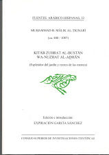 Kitab zuhrat al-bustan wa-nuzhat al-adhan