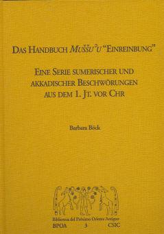 Das handbuch mussu u einreinbung