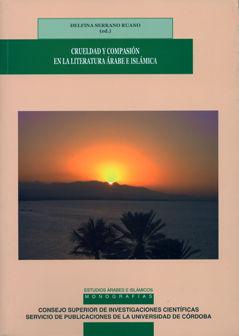 Crueldad y compasion literatura arabe e islamica