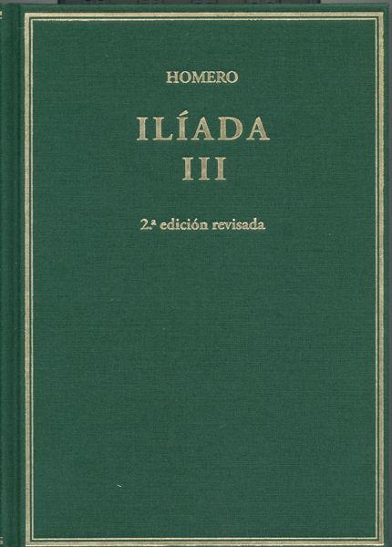 Iliada iii 2ªed