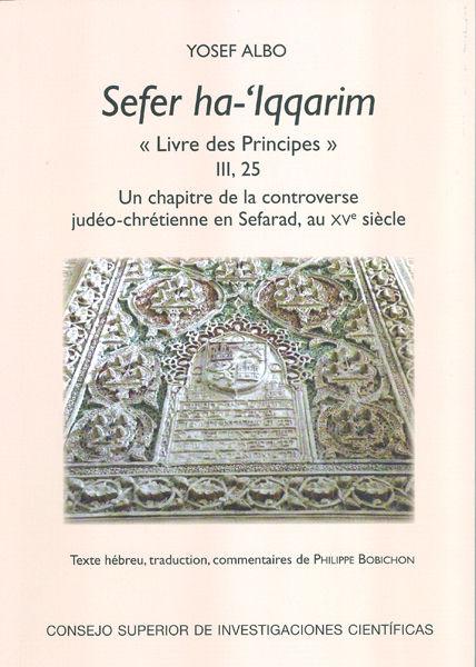 Sefer ha-'iqqarim livre des principes iii, 25
