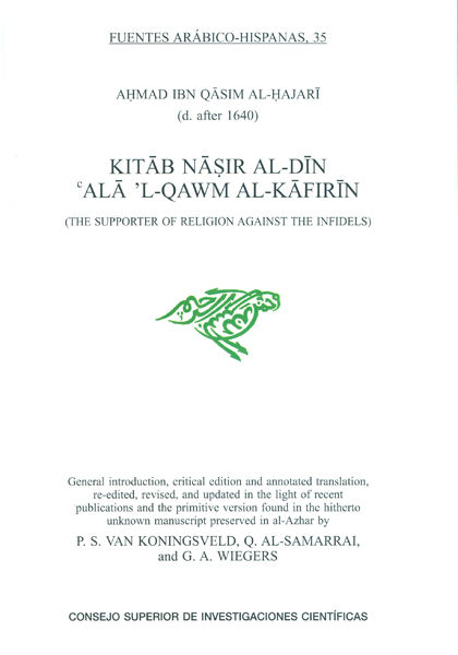 Kitab nasir al-din ala `l-qawm al-kafirin = the supporter of