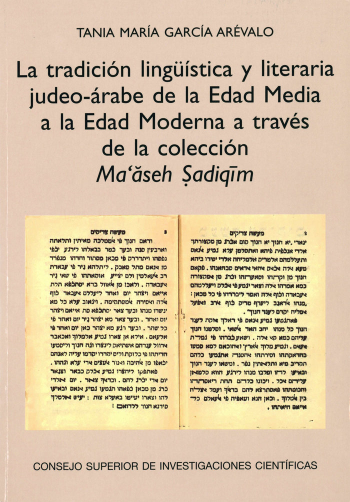 Tradicion linguistica y literaria judeo arabe de la edad