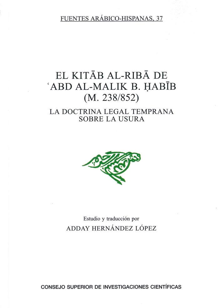 Kitab al-riba de 'abd al-malik b. habib (m. 238/852),el