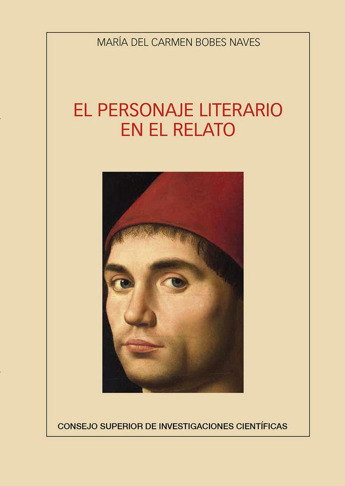 Personaje literario en el relato,el