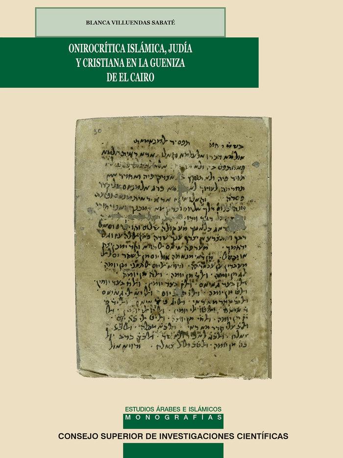 Onirocritica islamica judia y cristiana e