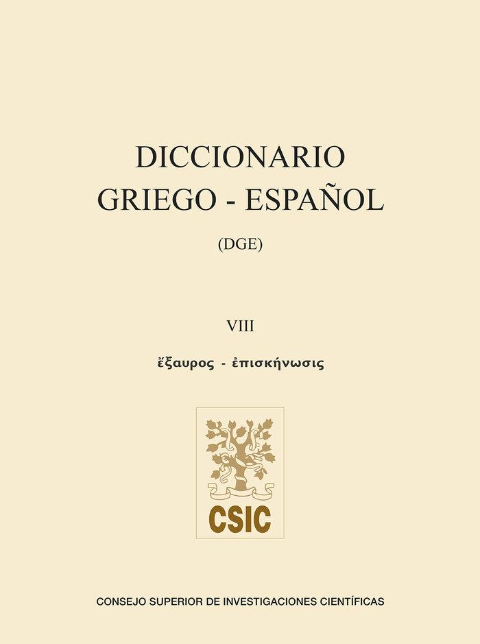 Diccionario griego español dge volumen viii