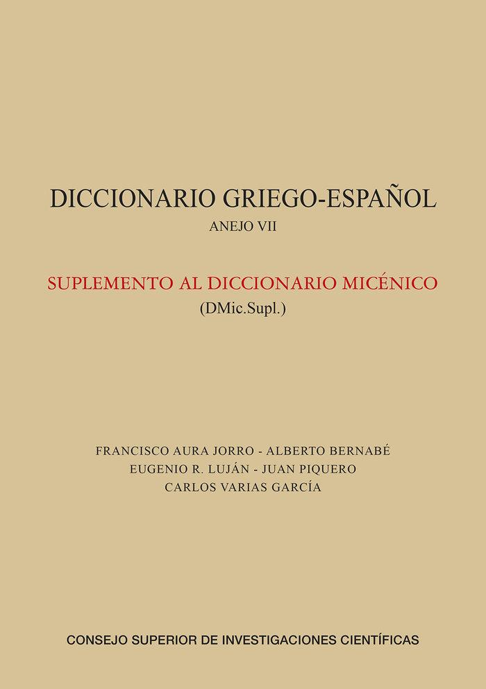 Diccionario griego español anejo vii