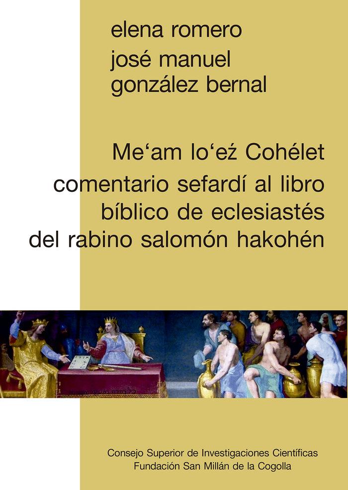 Comentario sefardi al libro biblico eclesiastes del rabino