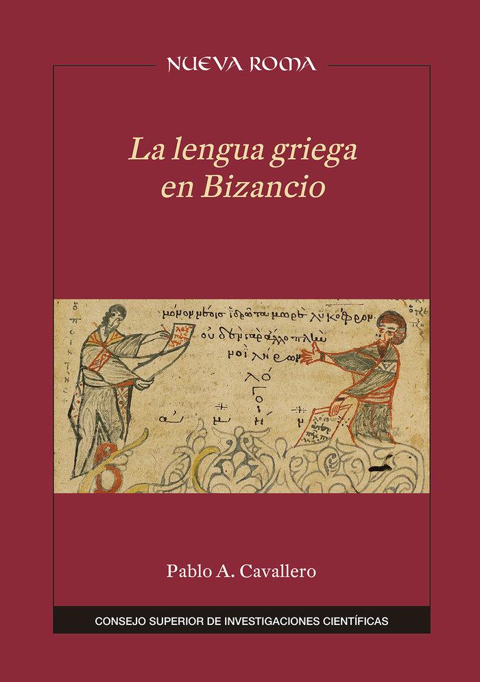 La lengua griega en bizancio