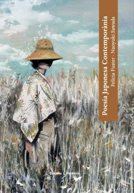 Poesia japonesa contemporania