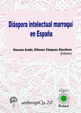 Diaspora intelectual marroqui en españa