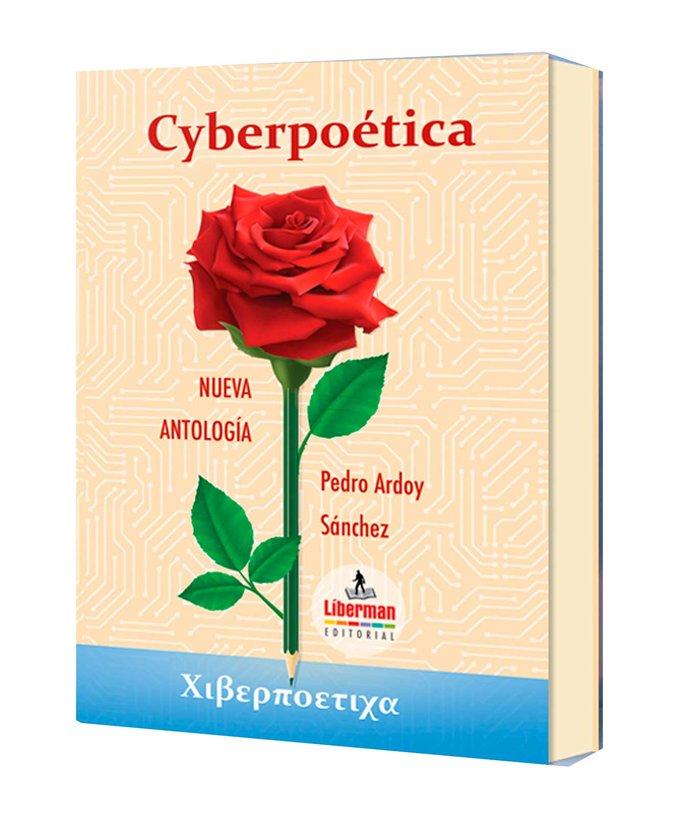 Cyberpoetica