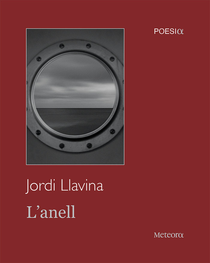 Lanell