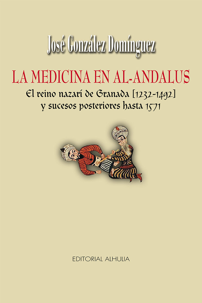 La medicina en al andalus