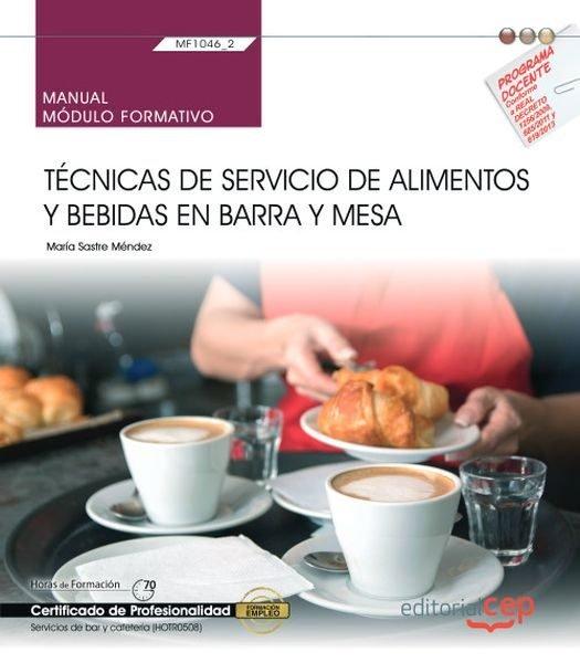 Manual tecnicas de servicio de alimentos y bebidas en barra