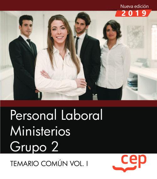 Personal laboral ministerios grupo 2 temario vol 1