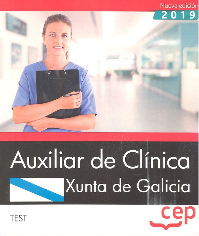Auxiliar clinica test xunta galicia