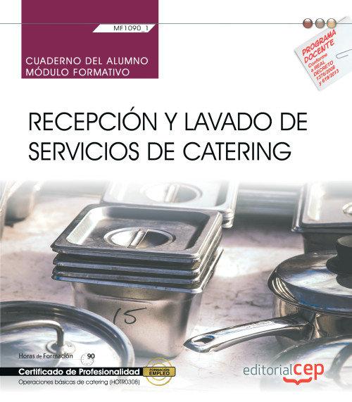 Cuaderno del alumno. recepcion y lavado de servicios de cate