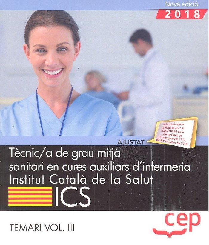 Tecnic/a de grau mitja sanitari cures auxiliars d infermeri