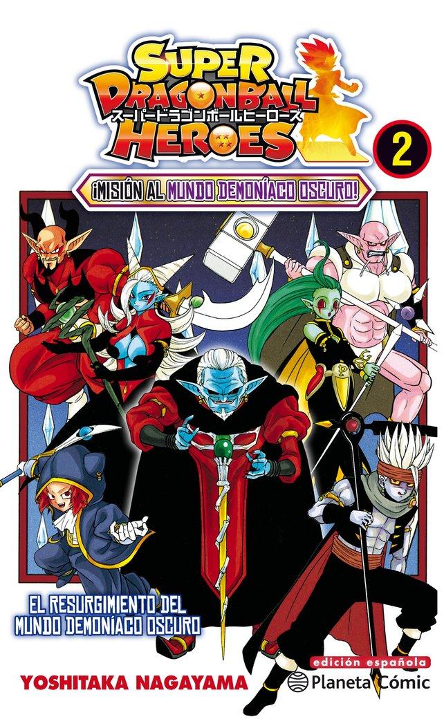Super dragon ball heroes 02