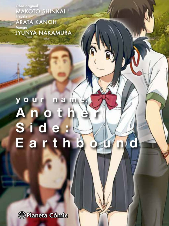 Your name another side