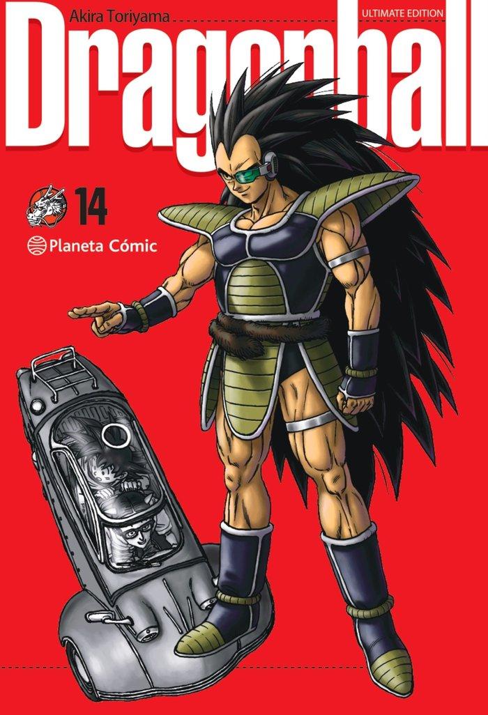 Dragon ball ultimate 14