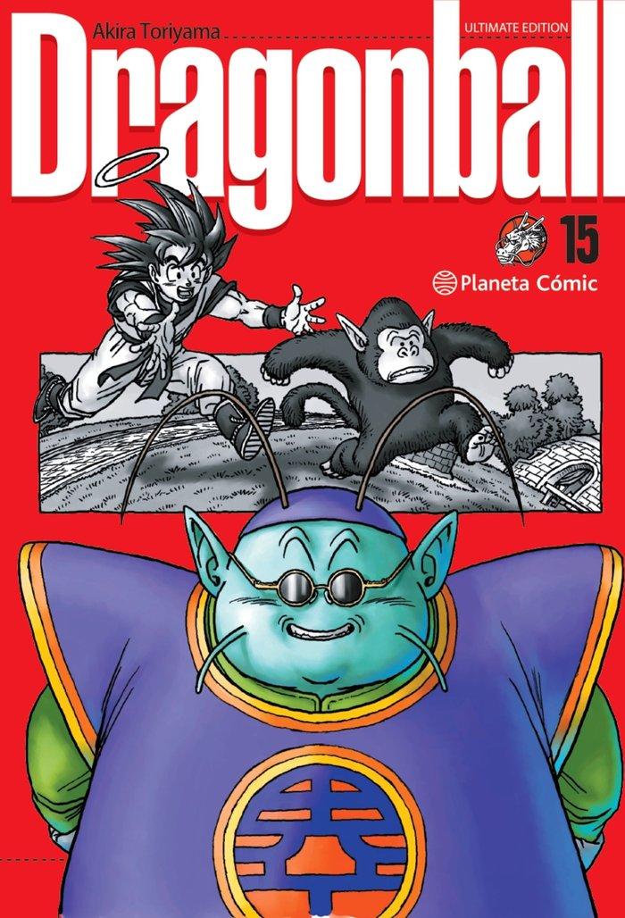 Dragon ball ultimate 15