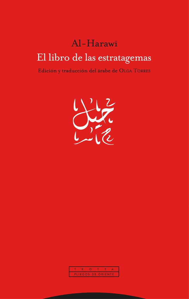Libro de las estratagemas,el