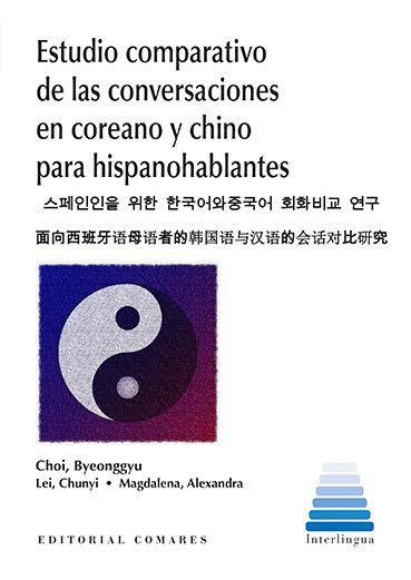 Estudio comparativo de convesaciones en coreano y chino par