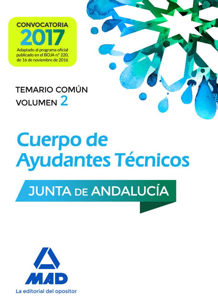 Cuerpo ayudantes tecnicos junta andalucia vol 1