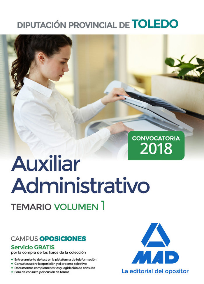 Auxiliar administrativo diputacion provincial toledo vol 1