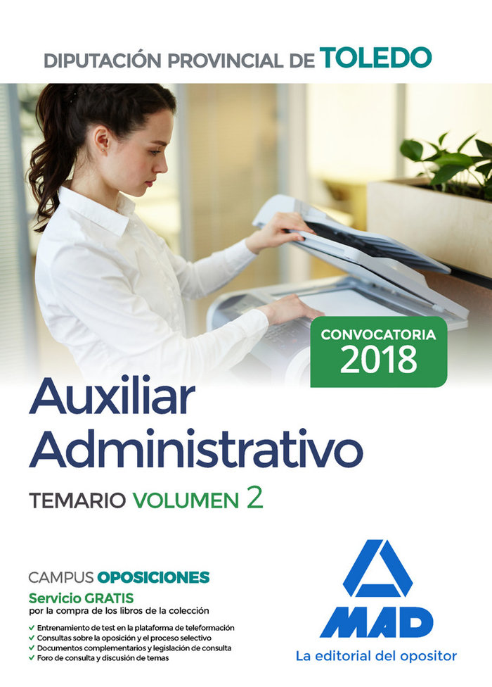 Auxiliar administrativo diputacion provincial toledo vol 2