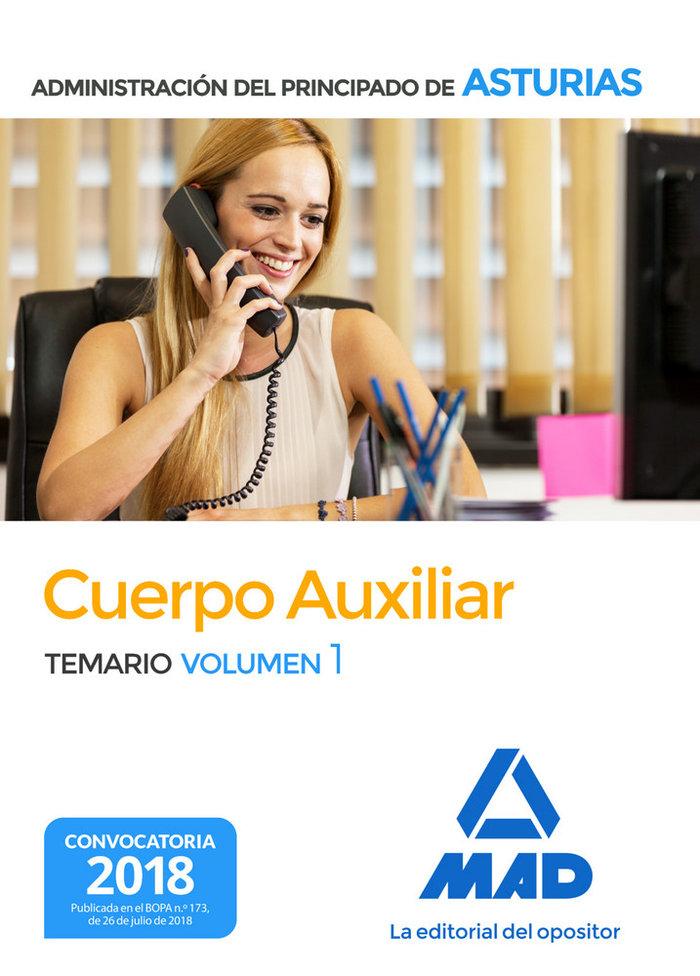 Cuerpo auxiliar administracion principado asturias vol 1