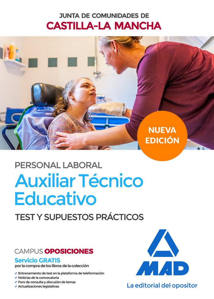 Auxiliar tecnico educativo personal laboral junta castilla